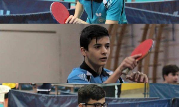 Torneo Nazionale di IV e V Categoria